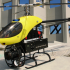 Copter2